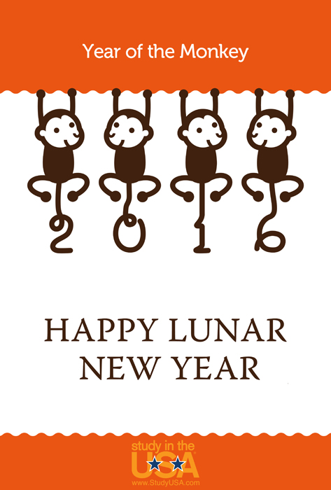 blog Image Happy Lunar New Year!