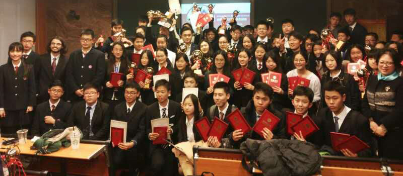 blog Image China Youth Business League and Sunrise!